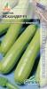 Семена Кабачок Искандер F 1 5 шт. Садовита/Seminis Ц