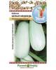 Семена Кабачок Белый медведь (Северные овощи) НК Ц