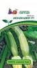 Семена Кабачок Искандер 5 шт. Партнер Ц