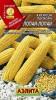 Семена Кукуруза Лопай-лопай 7 г АЭЛИТА