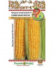 Семена Кукуруза Сливочный Нектар (Вкуснятина) НК Ц