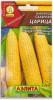 Семена Кукуруза Царица 7г Аэлита Ц