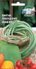 Семена Вигна Факир Седек Цх10
