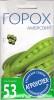 Семена АГРОУСПЕХ Горох Амброзия раннеспелый 10 г
