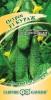 Семена Огурец Кураж 1+1 (20 шт.) Гавриш Ц