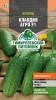 Семена Огурец Клавдия Агро F1 ранний 0,3 г Тимирязевский питомник