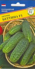 Семена Огурец Беттина Престиж Ц