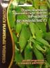 Семена Огурец Пучковое Великолепие Марс Ц