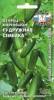 Семена Огурец Дружная семейка Седек Ц
