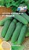 Семена Огурец Мадам Седек Ц