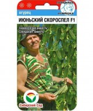 Семена Огурец Июньский скороспел Сибирский Сад