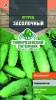 Семена Огурец Засолочный пчел. 0,3 г Тимирязевский питомник