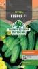 Семена Огурец Кибрия F1 5 шт. Тимирязевский питомник