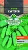Семена Огурец Кустовой раннеспелый пчел 0,3 г Тимирязевский питомник