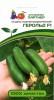 Семена Огурец Герольд 5 шт. Партнер Ц