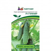 Семена Огурец Гуннар 5 шт. Партнер Ц