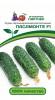 Семена Огурец Пасамонте 5 шт. Партнер Ц