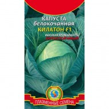 Семена Капуста белокочанная Килатон F1 10 шт. Русский Огород