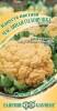 Семена Капуста цветная Масляная головушка (сырно-желтая) Гавриш Ц