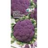 Семена Капуста Пурпурная головушка цв. Седек Ц