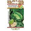 Семена Капуста Сахарная королева (Вкуснятина) НК Ц
