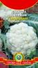 Семена Капуста цветная Фрюернте Плазма Ц