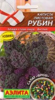 Семена Капуста Рубин листовая Аэлита Ц