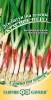 Семена Лук на зелень Красное перо Гавриш