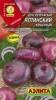 Семена Лук Ялтинский красный АЭЛИТА