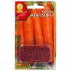 Семена Морковь Нантская 4 Драже 300 шт. Аэлита