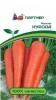 Семена Морковь Курода 1 г ПАРТНЕР