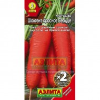 Семена Морковь Шантенэ красное сердце 2 г Аэлита Ц