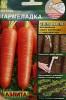 Семена Морковь Мармеладка (лента) Аэлита Ц