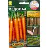 Семена Морковь Медовая (лента) Аэлита Ц
