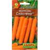 Семена Морковь Настена-Сластена Аэлита Ц