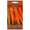 Семена Морковь Добрыня (Русский вкус) Гавриш Ц