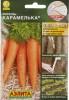 Семена Морковь Карамелька (лента) Аэлита