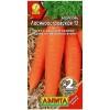 Семена Морковь Лосиноостровская 2-ая граммовка Аэлита Ц