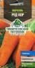 Семена Морковь Ред Кор (Голландия) 0,3 г Тимирязевский питомник