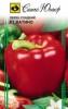 Семена Перец Латино Семко Ц