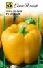 Семена Перец Индало Семко Ц