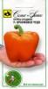 Семена Перец Оранжевое чудо Семко Ц