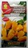 Семена Перец Оранжевая лакомка Аэлита Ц