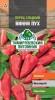 Семена Перец Винни Пух 0,2 г Тимирязевский питомник