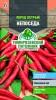 Семена Перец острый Непоседа 0,1 г Тимирязевский питомник