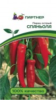 Семена Перец Спаньола 0,2 г Партнер Ц