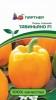 Семена Перец Тавиньяно 5 шт. Партнер Ц