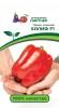 Семена Перец Халиф 5 шт. Партнер Ц