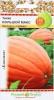 Семена Тыква Большой Макс 1г НК Ц