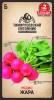 Семена Редис Жара скороспелый 6 г (двойная фасовка) Тимирязевский питомник
